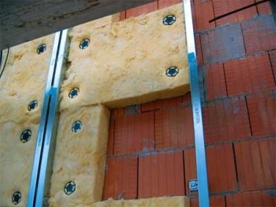 Фасадные теплоизоляционные плиты фасада