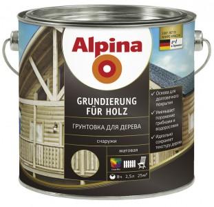 Грунтовка Альпина для деревянный фасадов