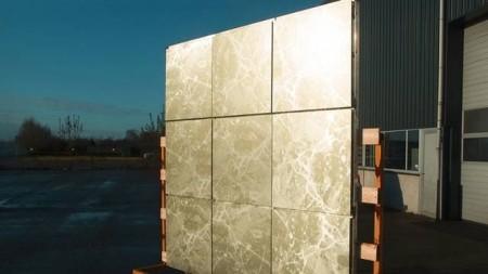 Пример композитных панелей для отделки фасада